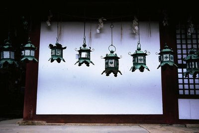 Lanterns, Nara