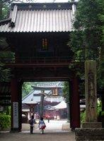 Taiyun-byo Entrance