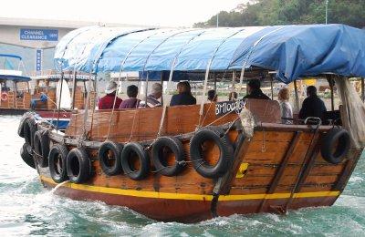 Sightseeing sampan