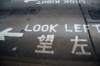 Look Left in English & Chinese
