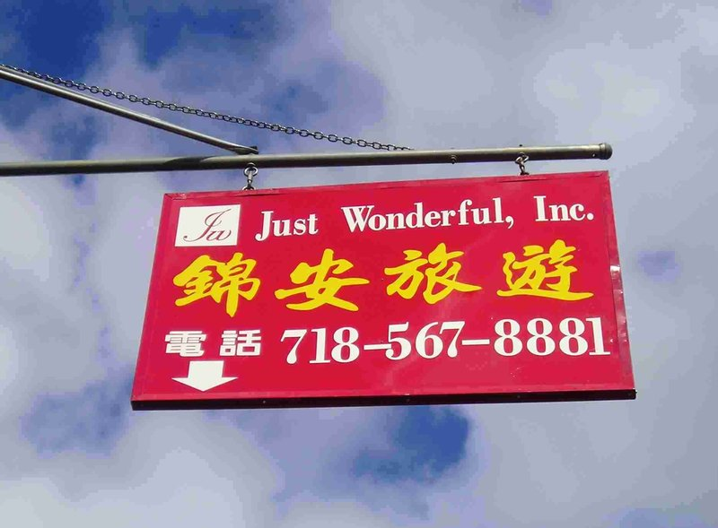 Brooklyn Chinatown Sign