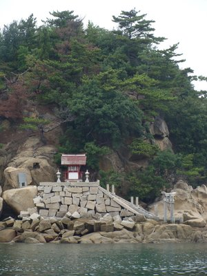 SHI-Shrine