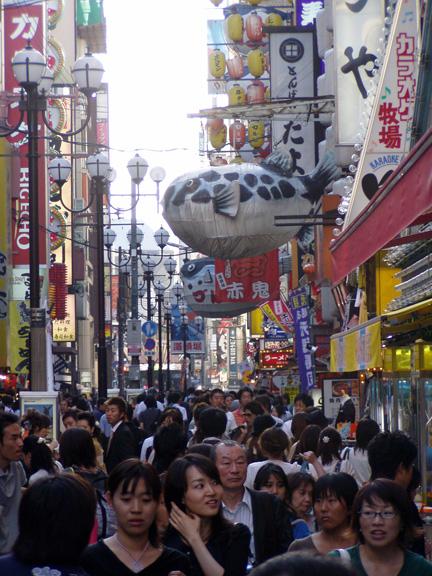 Busy Street Osaka