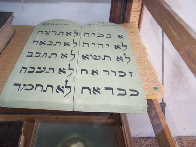 Day 14 - Rugby SD Museum, Hebrew 10 Cmdmts