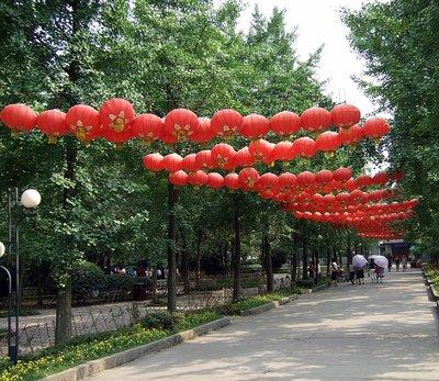 Chengdu Park