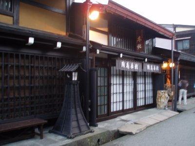 Takayama shop