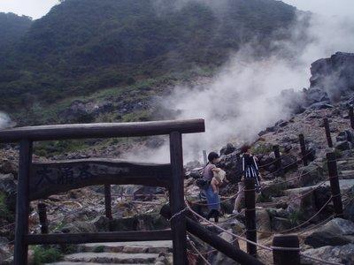 Smoke Hakone