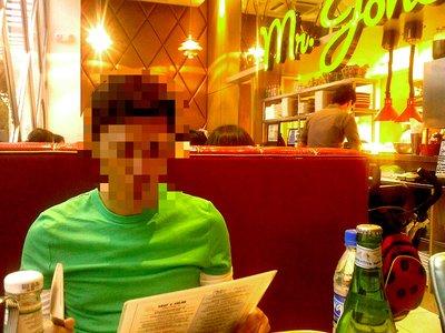 coverboy2.jpg