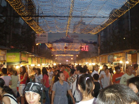 Night market in Ürümqi