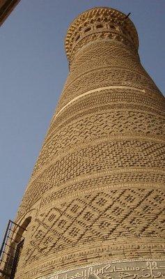 Kalon Minaret
