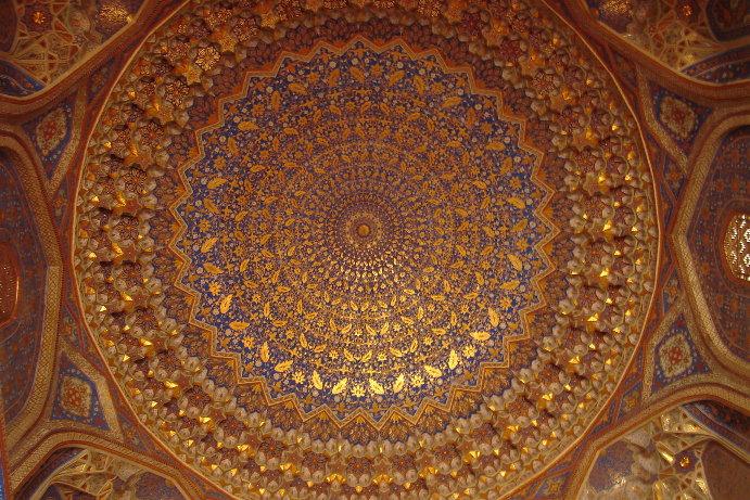 Cupola of Tilla Kori Madrasah in Samarkand