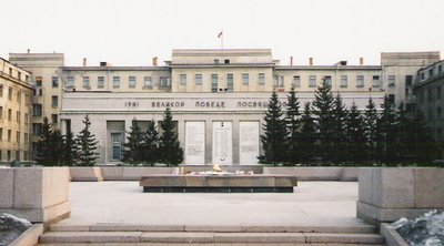 War memorial in Irkutsk