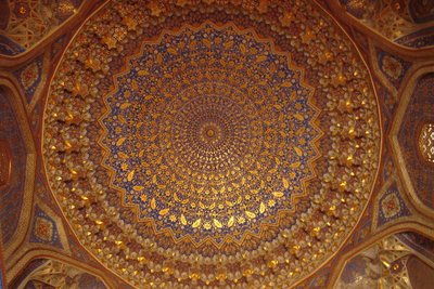 Cupola of Tilla Kori Madrasah in Samarkand