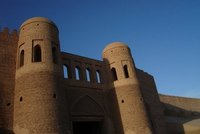 Walled City of Khiva