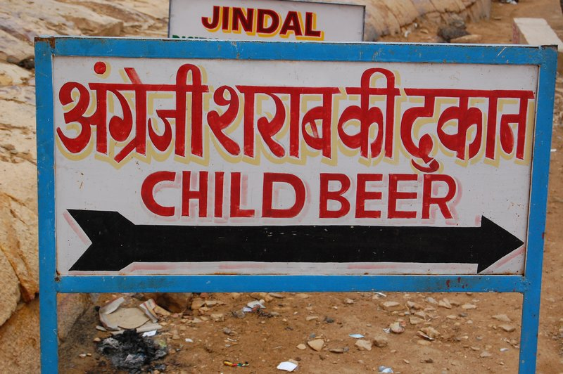 Jaisalmer, Bring the kids!