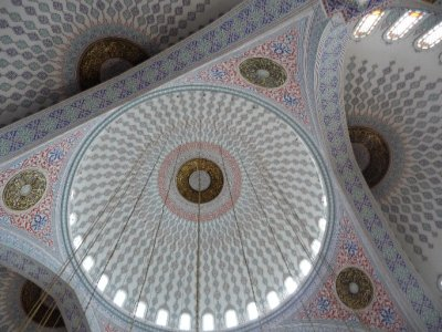 Inside Kocatepe Mosque