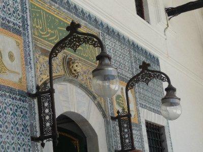 In Topkapi Palace