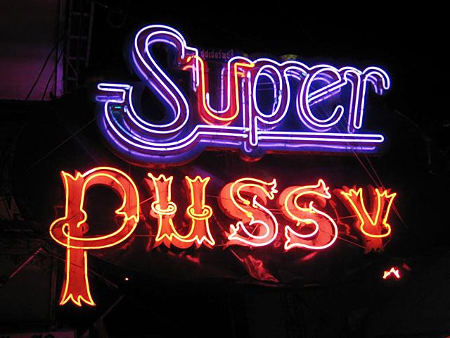 bangkok super pussy