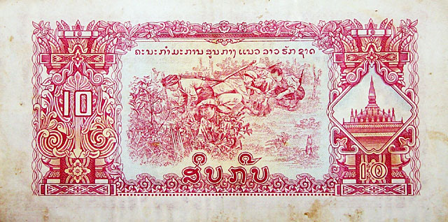 Laos money - kip- Guerillas