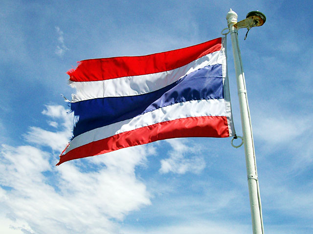 koh tarutao thai flag