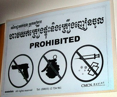 siem reap, no guns