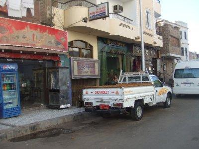 Aswan street scene