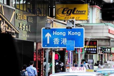 China&HK2016 (296)