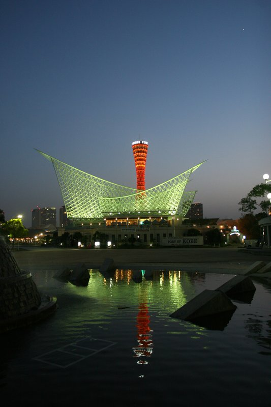 Kobe Port Tower & Maritime Museum