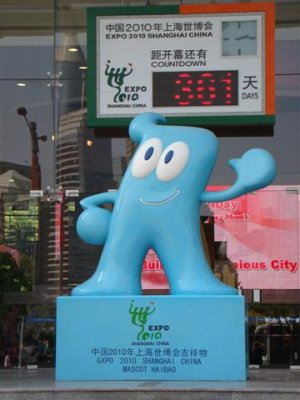 Shanghai 2010 mascotte
