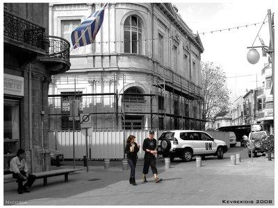 Divided Nicosia IV
