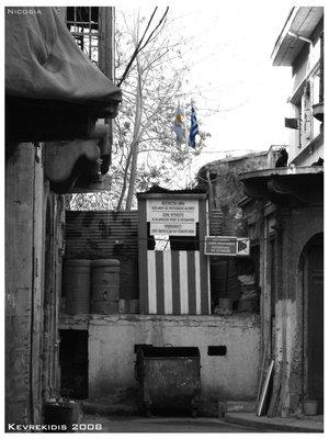 Divided Nicosia II