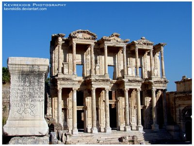 Ephesus II