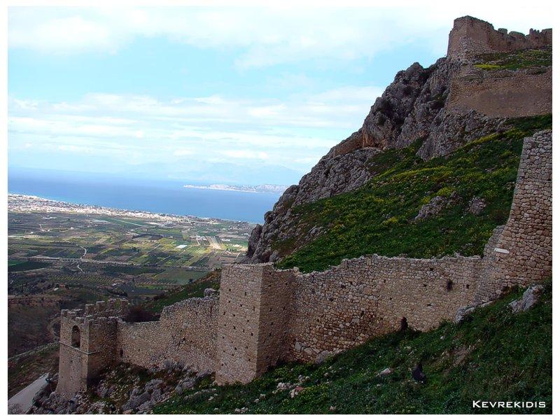 Acrocorinth III