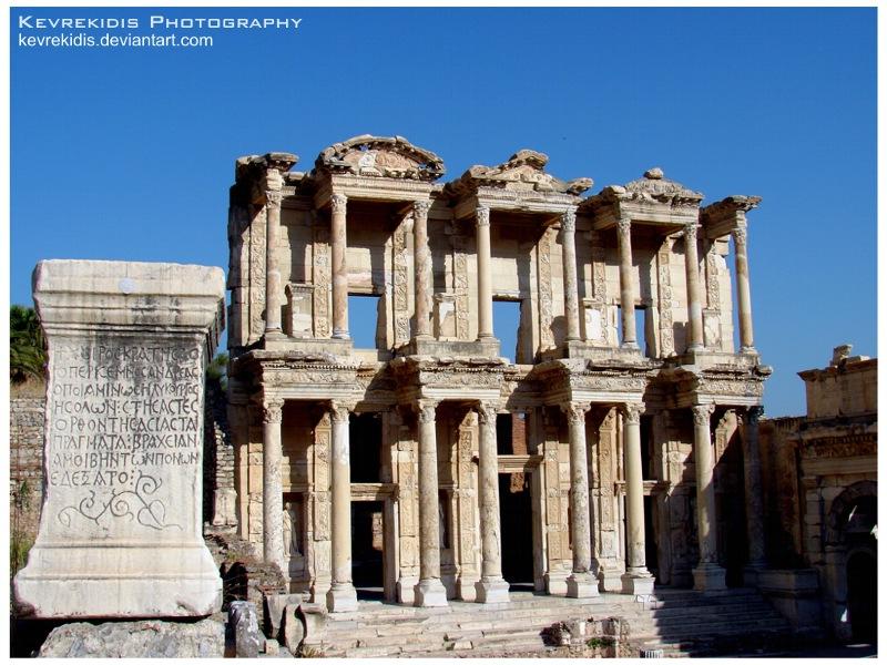 Ephesus II