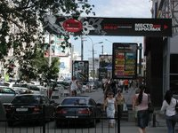 One of the central streets of Novosibirsk