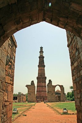 Delhi Qutb Minar