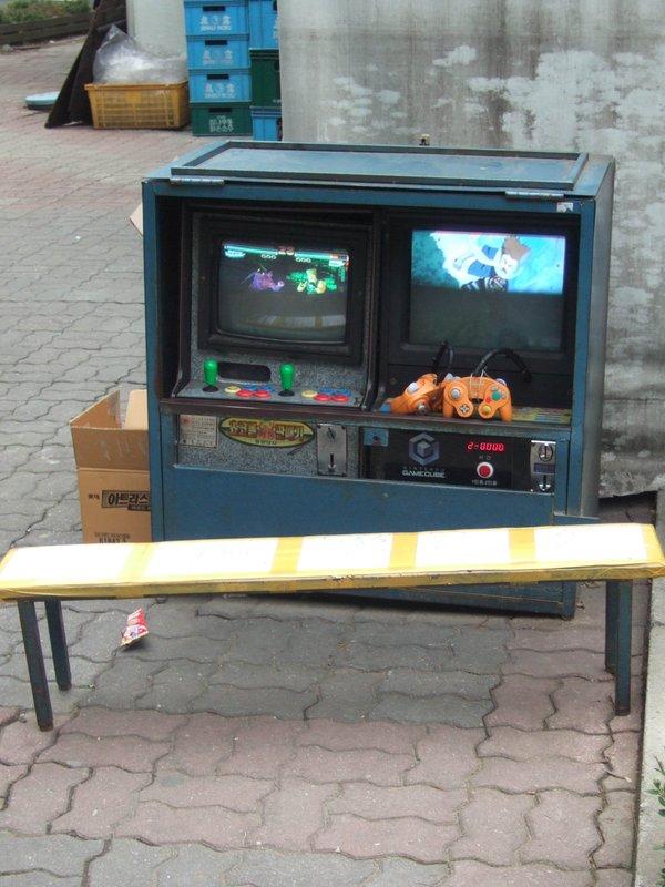Videogames Outside!