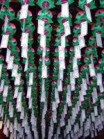 Jinheungsa lanterns