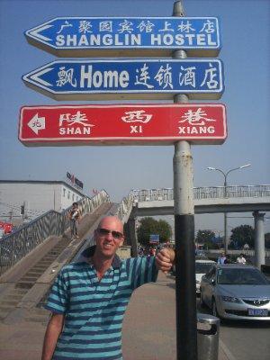 Beijing_FabSign.jpg