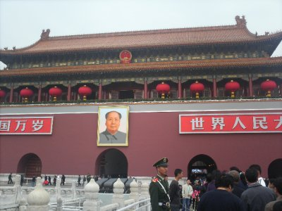 Beijing_Fo..CityMao.jpg