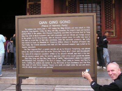 Beijing_Fo..FabSign.jpg