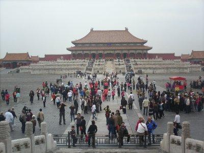 Beijing_Fo..ityGate.jpg
