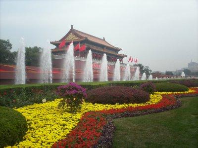 Beijing_Fo..tyFront.jpg