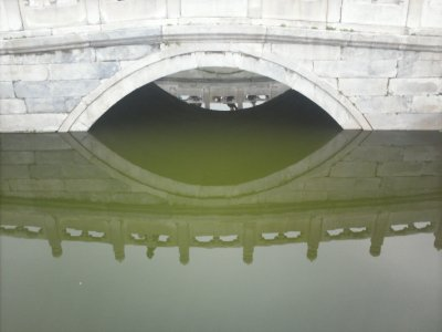 Beijing_Fo..yBridge.jpg