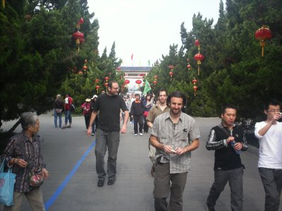 Beijing_ParkGuys.jpg