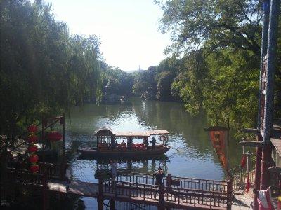 Beijing_Su..aceBoat.jpg