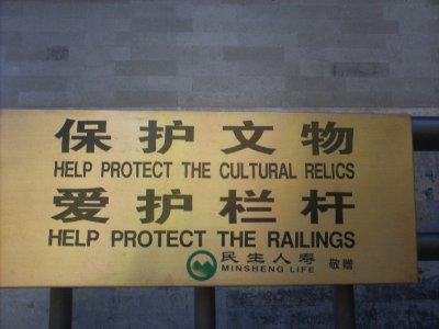 Beijing_Su..aceSign.jpg