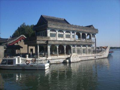 Beijing_Su..atHouse.jpg