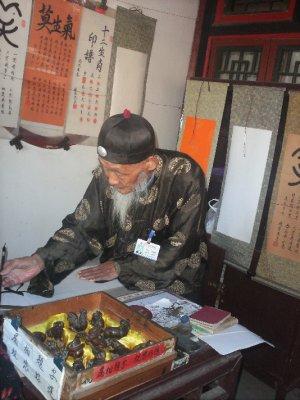 Beijing_Su..grapher.jpg