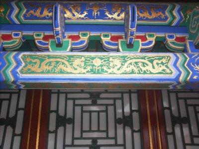 Beijing_Su..oration.jpg